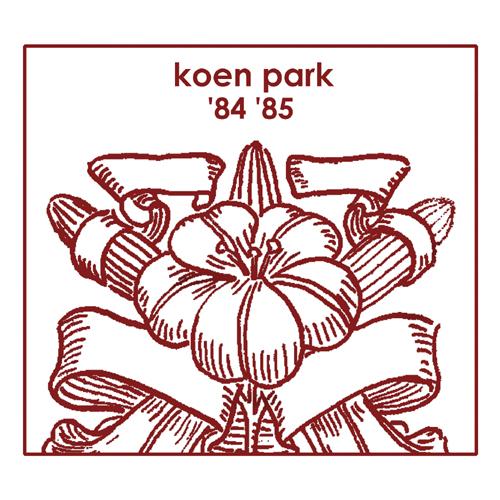 Koen Park – »84' 85'« (Acroplane Netlabel)