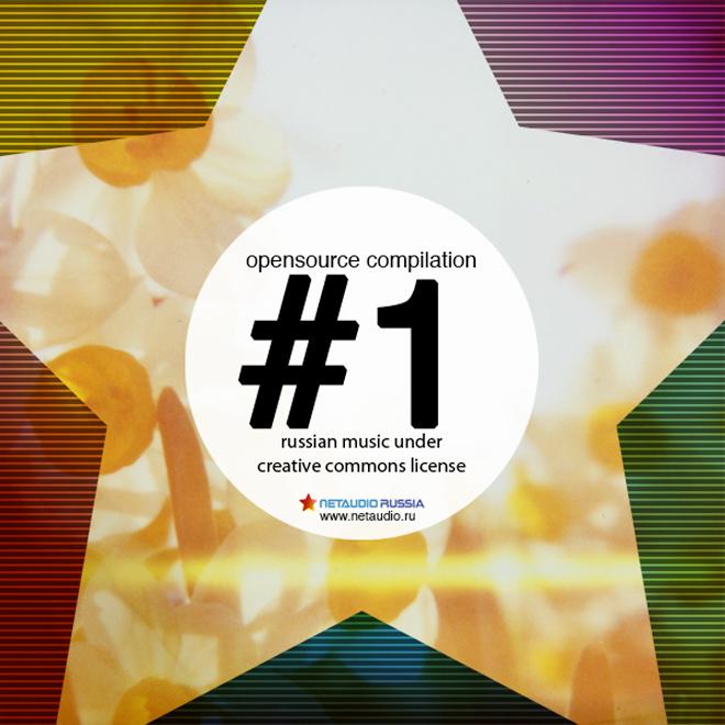 Various – »NetAudio Russia Compilation Volume 1 & 2«