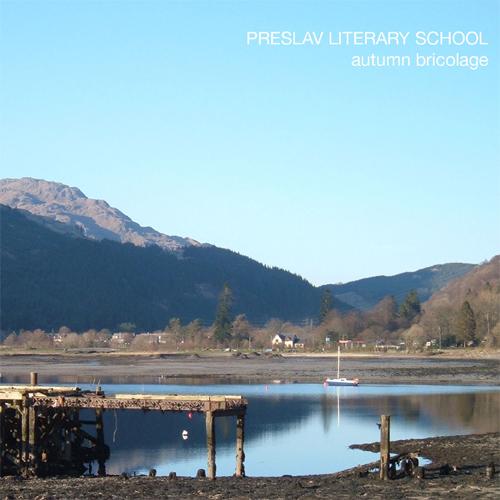 Preslav Literary School – »Autumn Bricolage« (Clinical Archives)